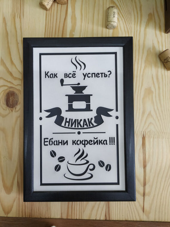 poster_have_a_coffee_1